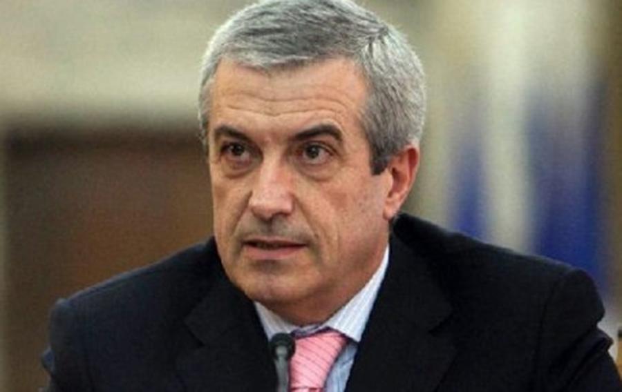 """Tariceanu: Legea pensiilor va fi amanata pentru anul viitor. Decizia, luata """"cu grija"""""""
