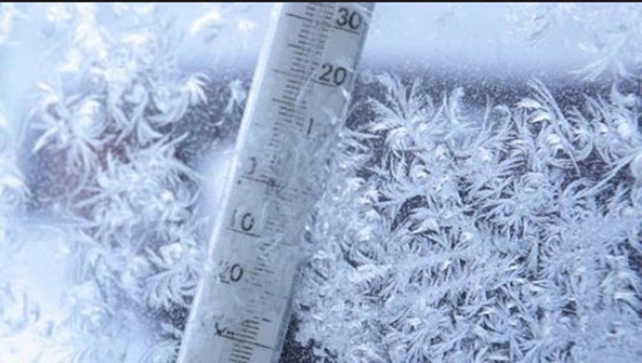 Prognoza meteo pentru weekend. Unde ninge cel mai tare