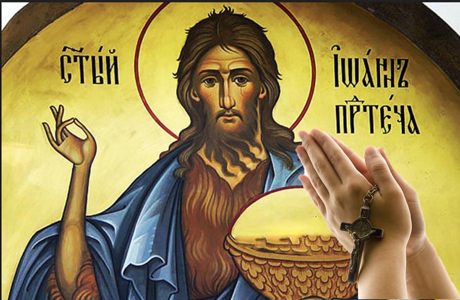 Rugăciune către Sfântul Ioan Botezătorul, atunci când eşti la ceas de mare necaz